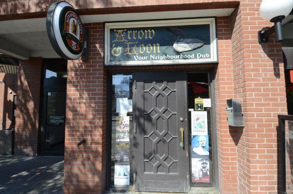 Arrow and Loon Pub & Restaurant